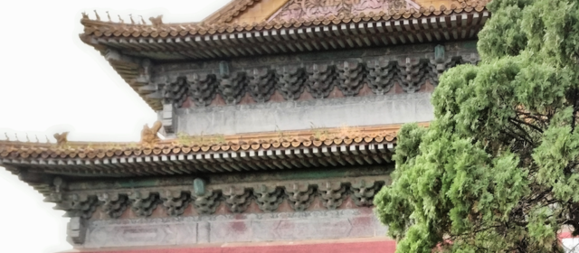 Day 31 – Beijing Ming Tomb