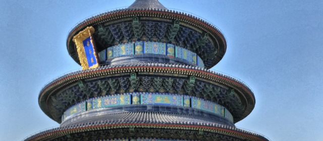 Day 32 – Temple of Heaven