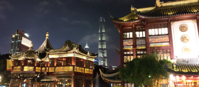 Day 38 – Back to Yu Gardens with Kaatje