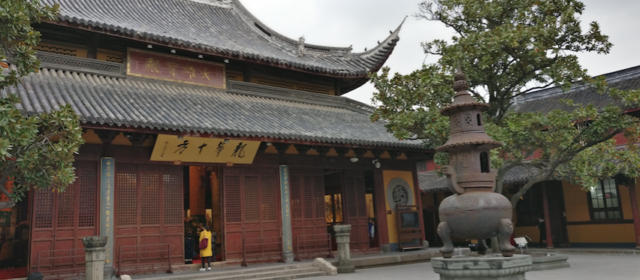 Day 72 – Longhua Temple