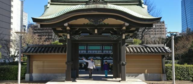 Tokyo Day 7 – Seishō-ji Temple