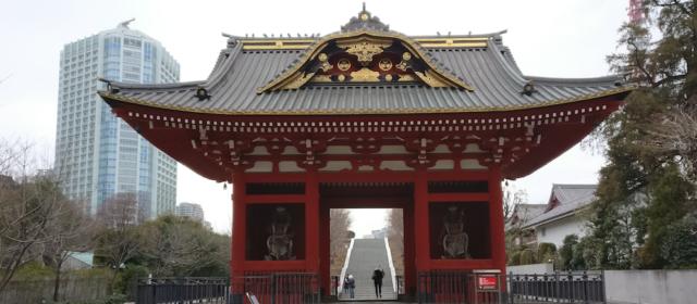 Tokyo Day 25 – Zōjō-ji Temple