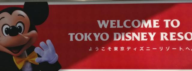 Tokyo Day 8 – Visit to Ikspiari