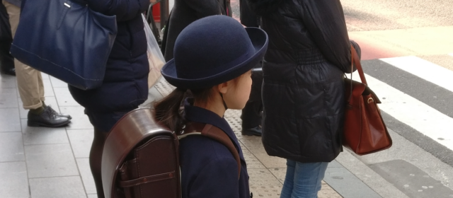 Tokyo Day 27 – Schooling