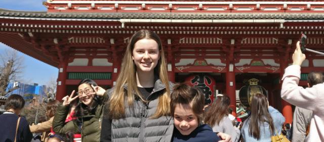 Tokyo Day 31 – Sensō-ji Buddhist Temple