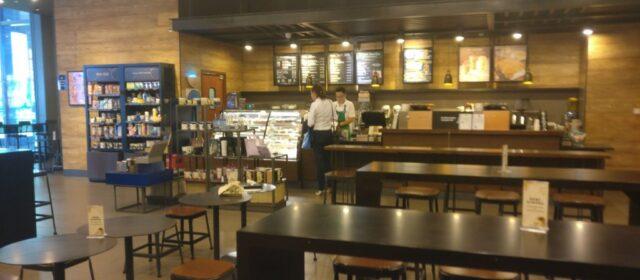 Day 6 – Starbucks